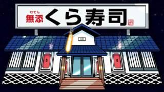 あっぱれ回転ずし!Appare Kaiten Zushi!  [Groupdub]