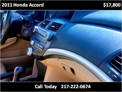 2011 Honda Accord Used Cars Quincy IL