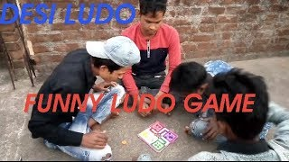 Type of Ludo player | Ludo game| Dei ludo player|Fb roast