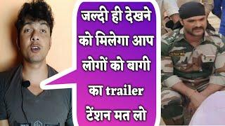 Baaghi Bhojpuri movie official trailer Khesari Lal yadav Kajal Raghwani New update ! mahesh pandey !