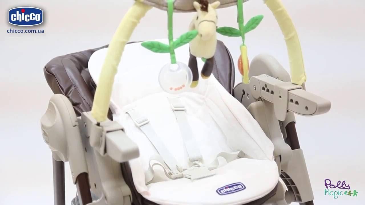 Если ваш малыш уже научился самостоятельно сидеть, значит, пришло время купить стульчик для кормления. Благо, что дефицита данного детского товара на сегодняшний день не существует. Детские стульчики для кормления предлагаются на современном рынке широчайшим ассортиментом.