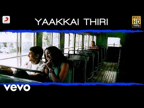 Aayitha Ezhuthu - Yaakkai Thiri Tamil Lyric Video | A.R. Rahman