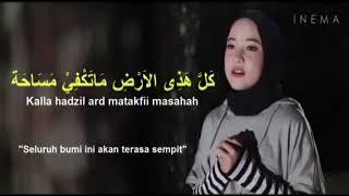 Lirik lagu  DEEN ASALAM. (#1)