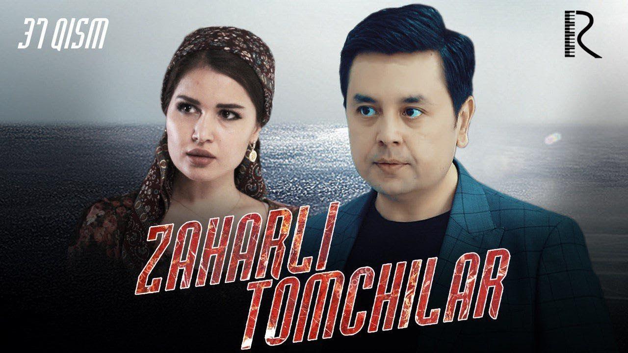 Zaharli tomchilar (o'zbek serial) | Захарли томчилар (узбек сериал) 37-qism #UydaQoling