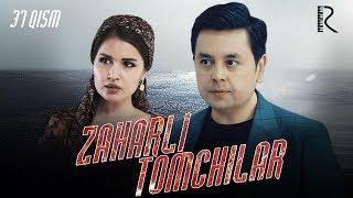 Zaharli tomchilar (o'zbek serial) | Захарли томчилар (узбек сериал) 37-qism