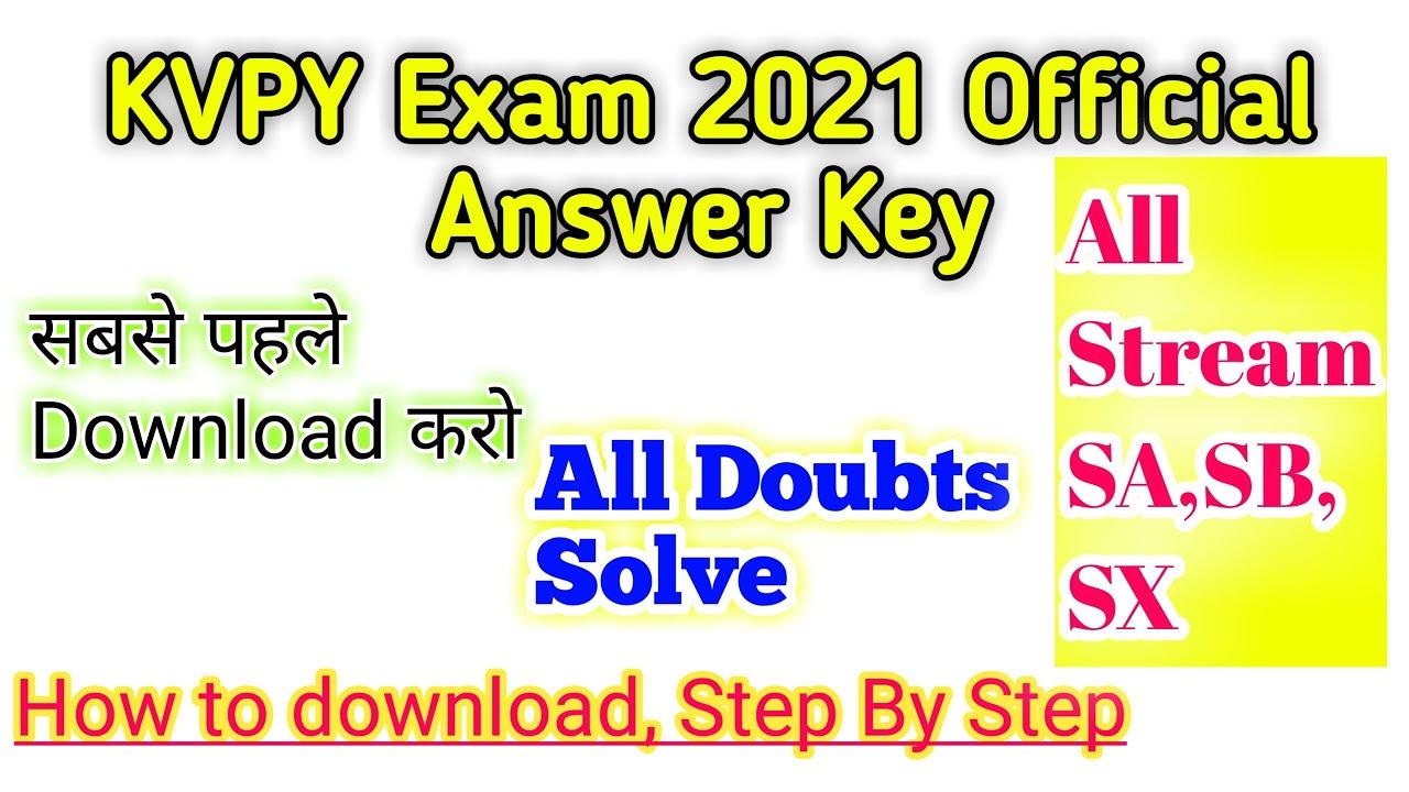 Download KVPY Official Answer Key 2021   Kvpy Answer key how to download   Kvpy exam 2021  kvpy answer key