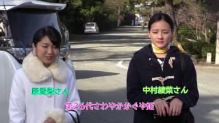 大川市第36代さわやかかぐや姫の勉強会が2016年12月3日に行われました。...