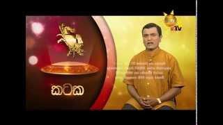 Tharu Walalla 2015-11-27
