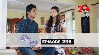 Neela Pabalu | Episode 296 | 01st July 2019 | Sirasa TV Thumbnail