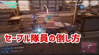 【マーベルスパイダーマン攻略】セーブル隊員の倒し方と拠点のクリア方法