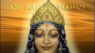 Почитание богини Матери 108 имен Самая красивая музыка на свете