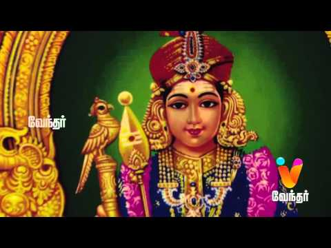 "Moondravathu Kan | [Epi - 427] |""Mystery Behind Lord Muruga""|  Palani, TamilNadu"