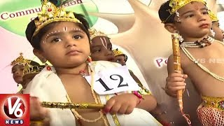Krishna Janmashtami Celebrations In Warangal District | Children Dressed In Krishna Avatar | V6News
