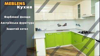 Кухні у Львові на замовленя — меблі Meblens(, 2016-06-01T19:15:37.000Z)