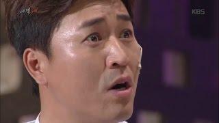 """개그콘서트 - '세.젤.예' 김종민, """"바보 아니에요!!!"""".20170514"""