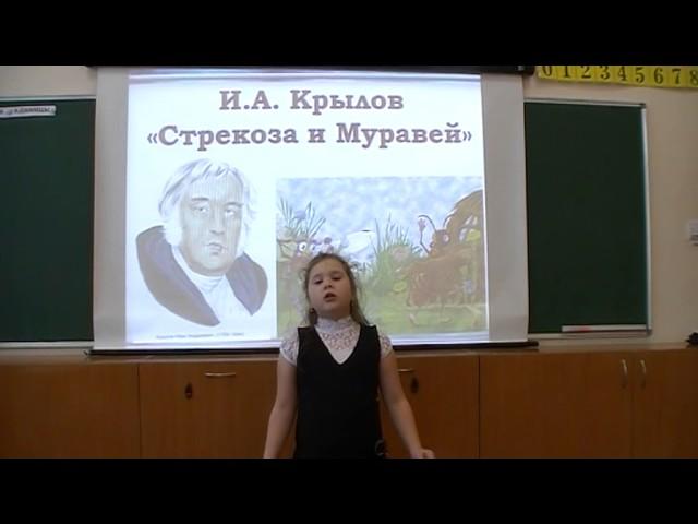 Изображение предпросмотра прочтения – ЕваМасленникова читает произведение «Стрекоза и Муравей» И.А.Крылова
