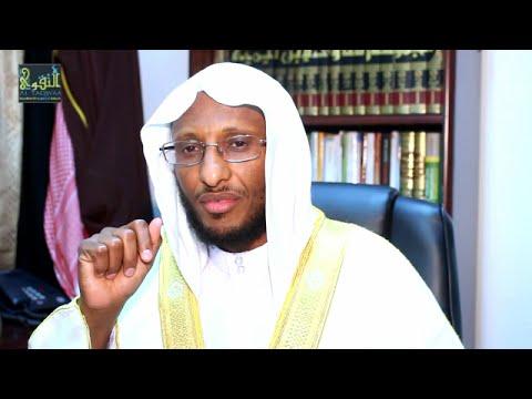 Ducada laylatul Qadr [ 10ka Danbe ee Ramadaan ] By Sh Dr ...