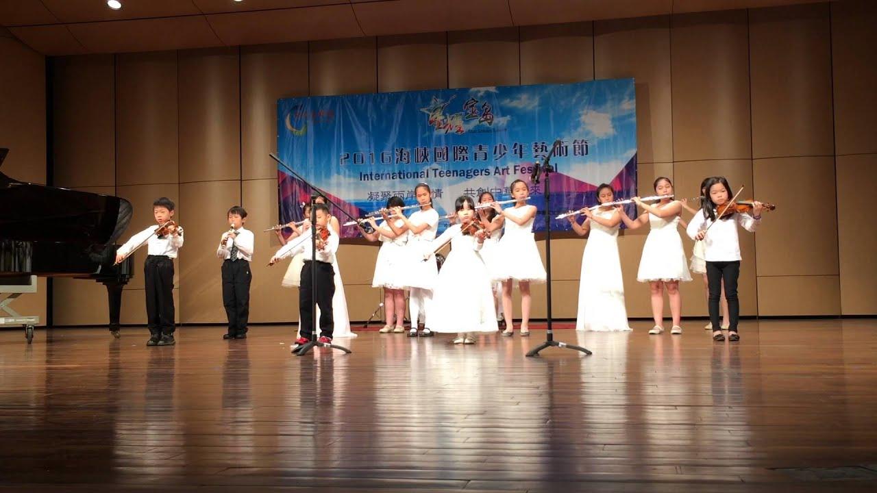 承融小提琴表演 - 2016海峽國際青少年藝術節