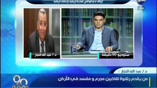 """بالفيديو.. عالم أزهري: المشاركة في الانتخابات واجب شرعي لا يقل عن """"الصلاة"""""""