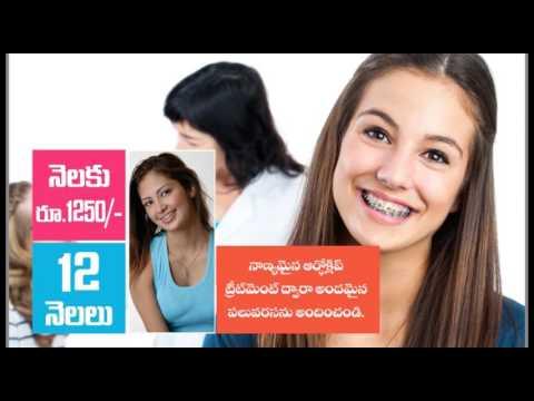 Smile Dental Nlr 13 3 16