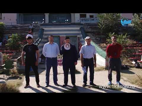Более 70 учащихся каспийских школ и ССУЗов приняли участие в спортивных состязаниях «Кавказские игры»
