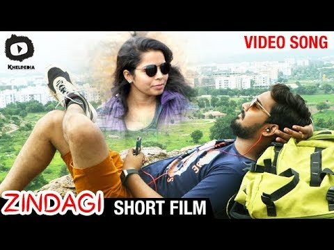 Zindagi Telugu Short Film Video Song | Latest 2017 Telugu Short Film | Khelpedia