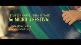 5o micro μ festival official trailer