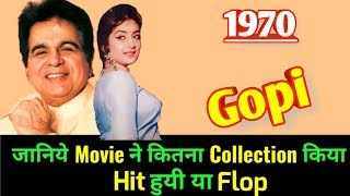 Dilip Kumar GOPI 1970 Bollywood Movie LifeTime WorldWide Box Office Collection | Cast Rating