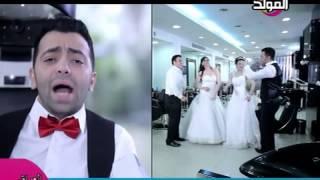 أغنية مجد القاسم وشيكو - بهدوء   النسخة الأصلية