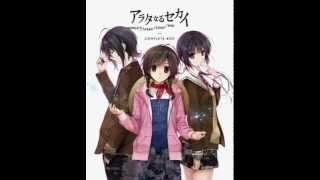 """Title: Arata naru Sekai: Mirai-hen Artist:Naoki """"naotyu-"""" Chiba, Sa..."""