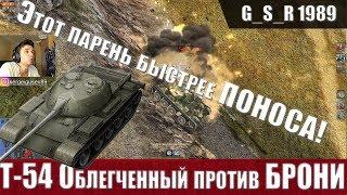 WoT Blitz -Рейтинговые бои.Как обманывать сильных игроков - World of Tanks Blitz (WoTB)