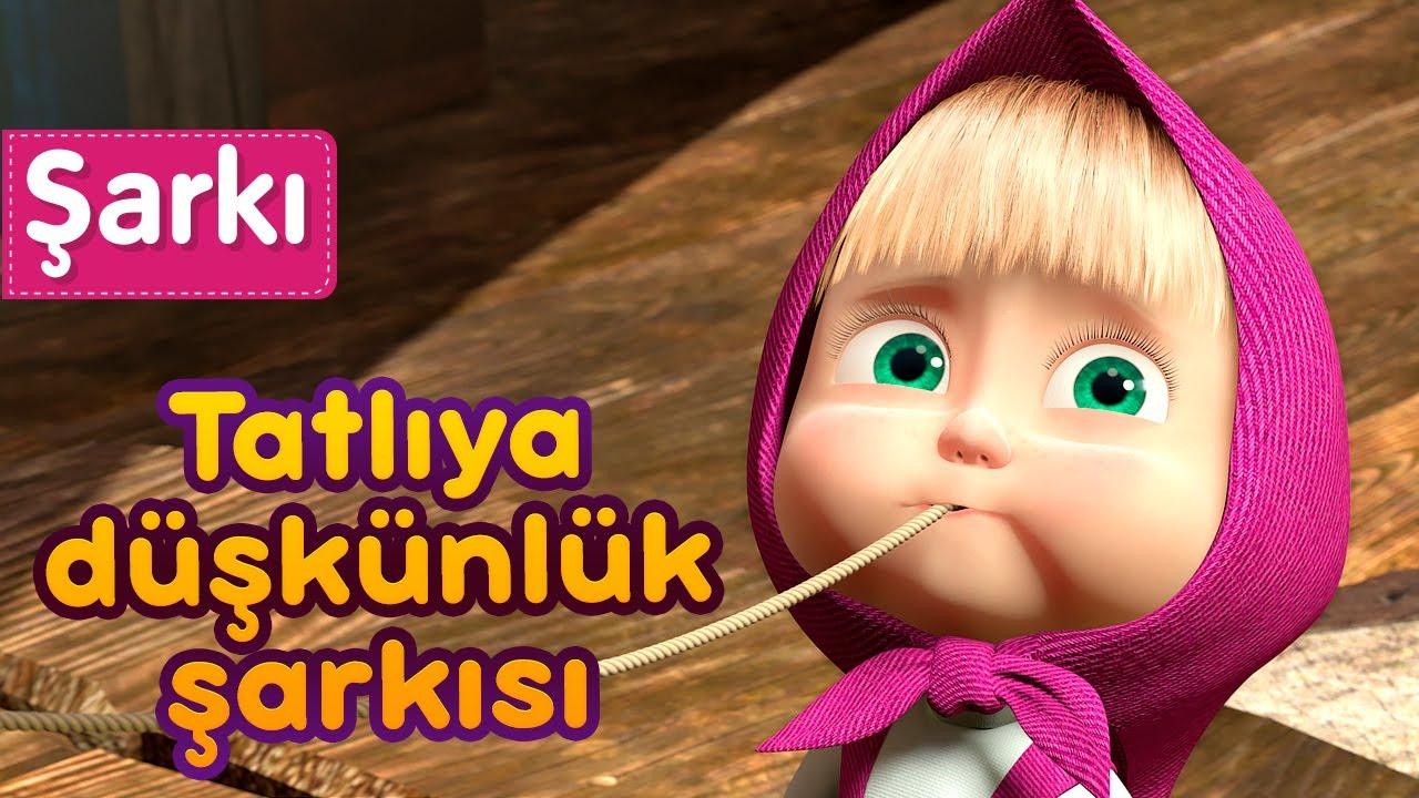 Maşa İle Koca Ayı - 🧁 Tatlıya düşkünlük şarkısı 🍭 (Tatli Krizi) 🎵 Yeni şarkı!