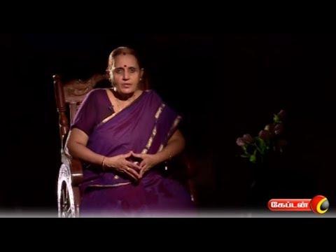 சொட்டை விழுந்த தலையில் கண்டிப்பா முடி வளரும் | #பாட்டி_வைத்தியம் #சொட்டை_தலை #வழுக்கை   #முடி_கொட்டுதல் | Tips To Grow Hair On Bald Head | #Meen_kuzhambu  Chettinad Meen Kulambu in tamil or Gramathu Meen Kulambu or Fish Curry In Tamil or Meen kuzhambu in tamil recipe.  Like: https://www.facebook.com/CaptainTelevision/ Follow: https://twitter.com/captainnewstv Web:  http://www.captainmedia.in