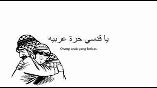 Dima Bashar - Al Holm Al Ati  ديمة بشار - الحلم الآتي Lirik Bahasa Indonesia & Arab