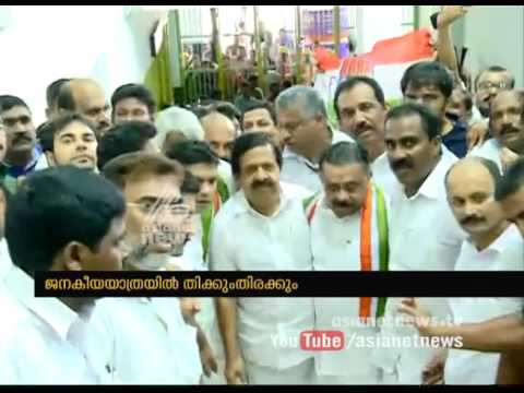 As a way of protest Oommen Chandy and Congress leaders traveled in Kochi Metro train