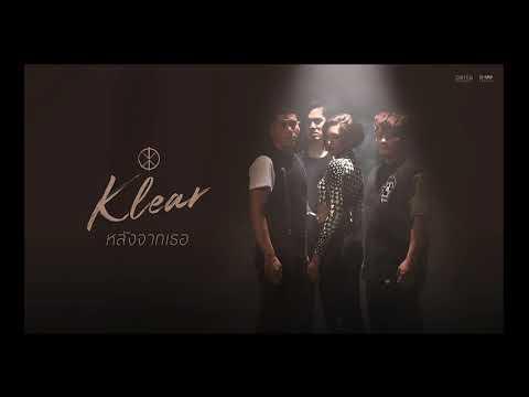 ฟังเพลง - หลังจากเธอ Klear วงเคลียร์ - YouTube