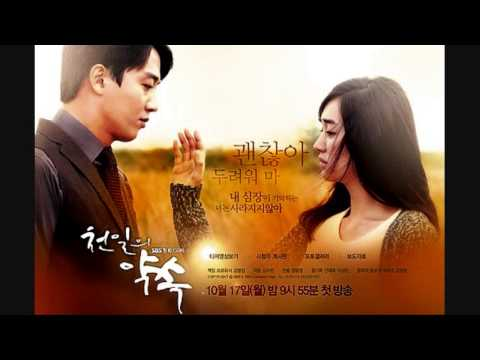 A Thousand Days' Promise OST- Like Words Said For The First Time