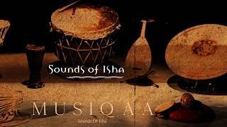 Sounds of Isha ⋄ Exuberance of the Unmanifest ⋄ Isha Yoga ⋄ Unbounded presence of the Guru