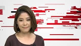 NHK东京网播间2019年4月19日星期五新闻19:00 #镰仓千秋NHK将从2019 年1...