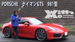 911カレラ4(997型)を長く愛用していた丸山浩が、ケイマンと911の使い...