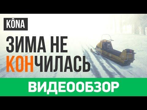 Самый популярный Славянский Сайт