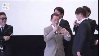 【関連動画】晴れ男水谷豊、監督に「夕陽を出してくれ」と頼まれた過去...