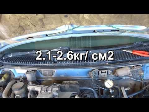 Замена регулятора давления топлива на Mazda Demio 2000-2002 год