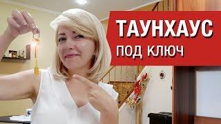 видео Мебель и Комфорт в Ставрополе, продажа мебель и комфорт в Ставрополе, продам или куплю мебель и комфорт на stavropol.avizinfo.ru - Бесплатные объявления Ставрополь