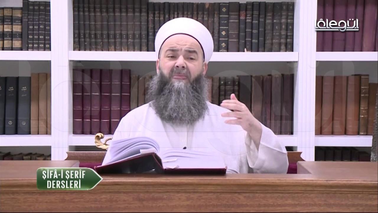 Şifâ-i Şerîf Dersleri 29.Bölüm 04 Kasım 2016 Lâlegül TV