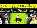 Lahore Qalandars vs Islamabad United   Lahore Qalandars Fall Of Wickets mp3