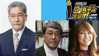 社会学者の橋下健二さんが、非正規のアンダークラスが900万人を超え...