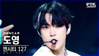 Download [안방1열 직캠4K] 엔시티 127 도영 'Lemonade' (NCT 127 DOYOUNG FanCam)│@SBS Inkigayo_2021.09.19.