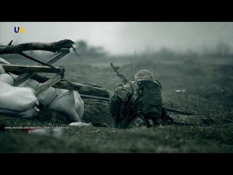 Редкодуб. Про АТО, фильм 43 | История войны
