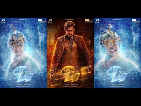 24 the movie first look posters 24themovie first look suriya 24 the movie first look posters 24themovie first look suriya samantha nithya menen altavistaventures Images
